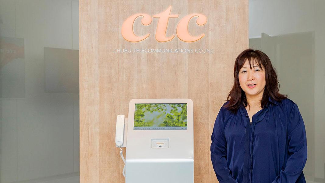ctc社内画像