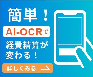 AI-OCR