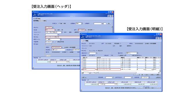 システムの使い勝手を考えたユーザーインターフェース